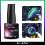 Oja semipermanenta Rban Nail 9D Cameleon Galaxy Cat Eye de 6 ml - BS04